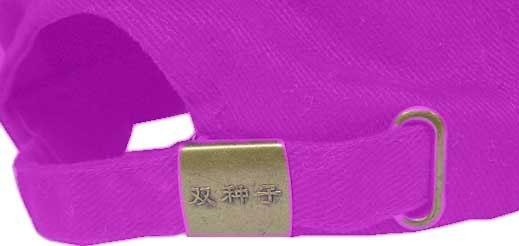 <B>engraving logo op metale buckle</B>